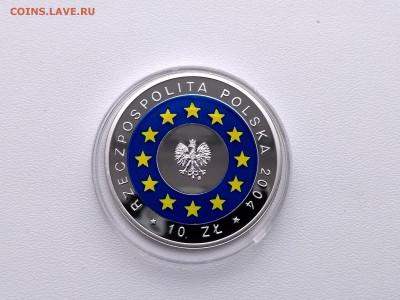 ПОЛЬША,10 злотых 2004г(Польша в ЕС)до 11.02.2019г - IMG_20190208_123948_HDR