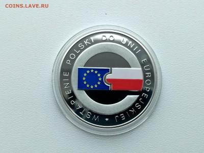 ПОЛЬША,10 злотых 2004г(Польша в ЕС)до 11.02.2019г - IMG_20190208_124001_HDR