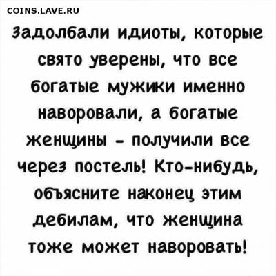 юмор - image (6)