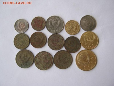 14 монет до 1957 г. до 13.01 в 22-00 - IMG_3445.JPG
