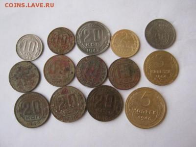14 монет до 1957 г. до 13.01 в 22-00 - IMG_3444.JPG
