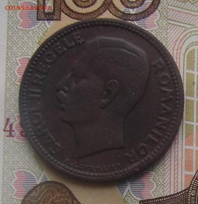 Румыния 20 лей 1930 до 12-02-2019 до 22-00 по Москве - 20 лей А
