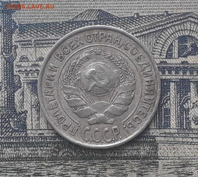 10 копеек 1927 до 12-02-2019 до 22-00 по Москве - 7 А