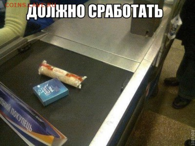 юмор - 0_6_4rkdV78