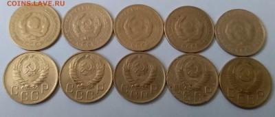 5 копеек 1926-53. До 11.02.19 в 22.00 - 20190209_160012