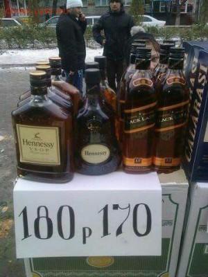 Любимый алкоголь! - х