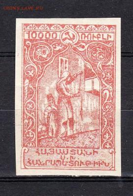 Армения 1922  гр война 1м 10000* - 172