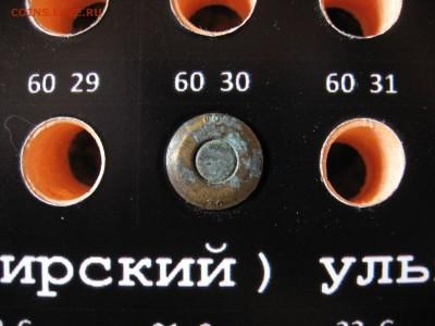 Интерес к винтовочным гильзам Мосина с разными клеймами - Без имени-7