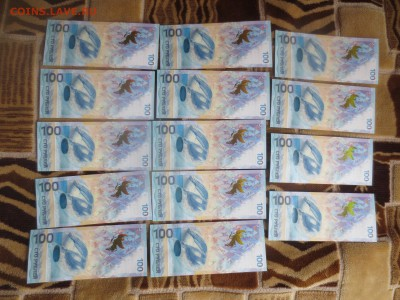 100 рублей Сочи.14штук. 15.02.19 22-00 - IMG_6781.JPG