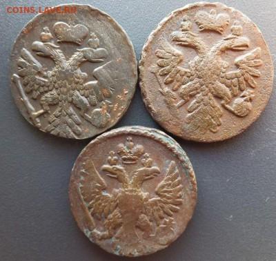 деньга периода 1738-50гг 5 шт до 15.02 - DSCF2867.JPG