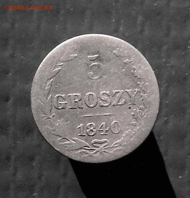 5 крон - 1840 г. - P_20190209_124709_p
