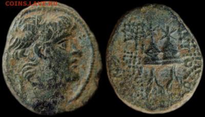 Антика и Каракалла в бронзе - 305517-530-Antiochus X