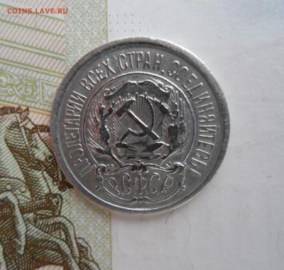 10 копеек 1923 года, до 17.02.19 в 22.00 по мск - 2.JPG