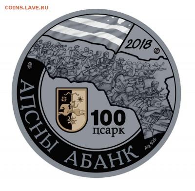 Изображение автомата Калашникова на бонах, монетах, жетонах - Aiaaira25Av