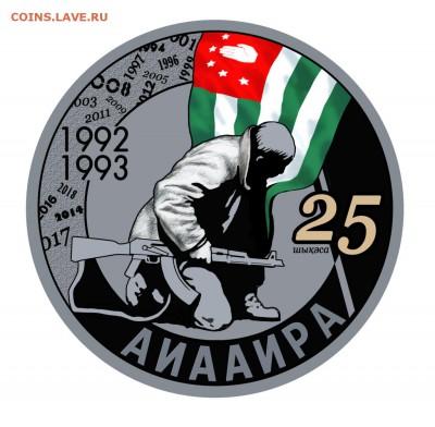 Изображение автомата Калашникова на бонах, монетах, жетонах - Aiaaira25Rev