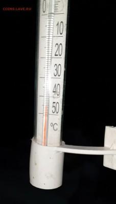 перекличка городов по температуре - 20190212_072347