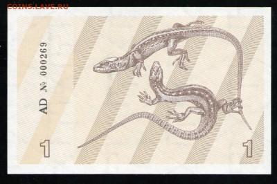 ЛИТВА 1 ТАЛОН 1991 АUNC - 5 001