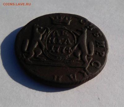 Денга 1774 сибирская, неплохой сохран - IMG_20190212_133755~2