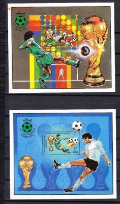 Ливия 1982 футбол 2 блока** - 49а