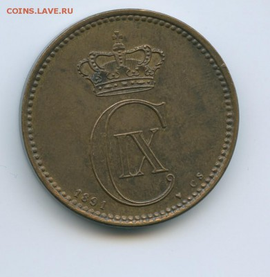 Дания, 5 эре 1891 на оценку - img903