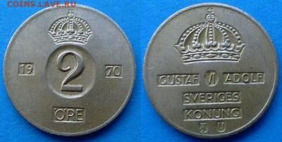 Швеция - 2 эре 1970 года до 18.02 - Швеция 2 эре 1970
