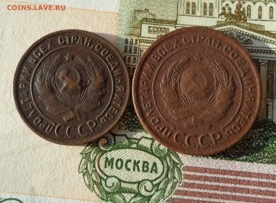 1 и 2 копейки 1924 года, до 18.02.19 в 22.00 мск - 2.JPG