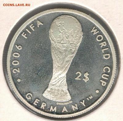 Ag Фиджи 2 доллара 2004 Футбол 19.02.2019 в 22.00 (Е333) - 5-ф1