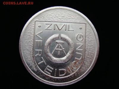 Настольная медаль до 15.02.2019 г - М1-2.JPG