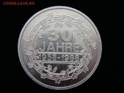 Настольная медаль до 15.02.2019 г - М1.JPG