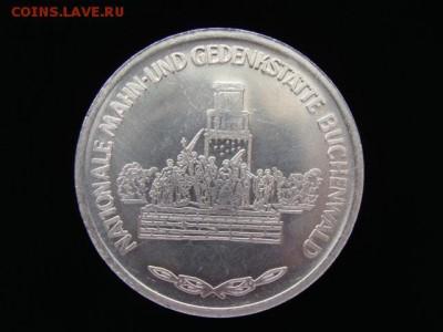 Настольная медаль до 15.02.2019 г - М3-2.JPG