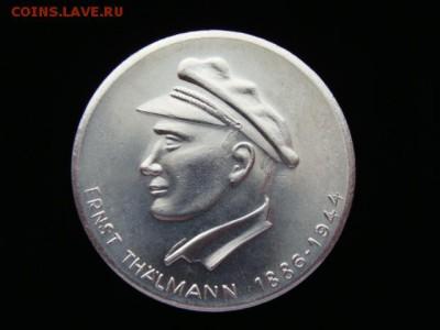 Настольная медаль до 15.02.2019 г - М3.JPG