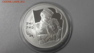 3р 2005г 60лет Победы -пруф серебро Ag925, до 18.02 - Y 60 ЛЕТ-1