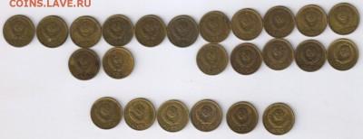 1 копейка 1971-1990гг - 24 монеты до 19.02.2019г 21-00 - 1 копейка 1971 - 1990 гг - 24 шт00