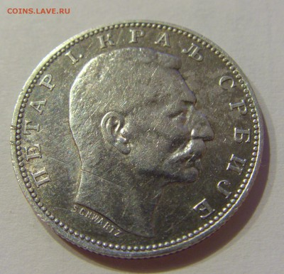 1 динар 1912 Сербия №2 19.02.2019 22:00 МСК - CIMG3836.JPG