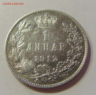 1 динар 1912 Сербия №2 19.02.2019 22:00 МСК - CIMG3834.JPG