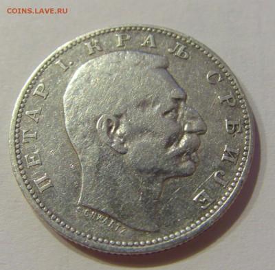 1 динар 1912 Сербия №1 19.02.2019 22:00 МСК - CIMG3832.JPG