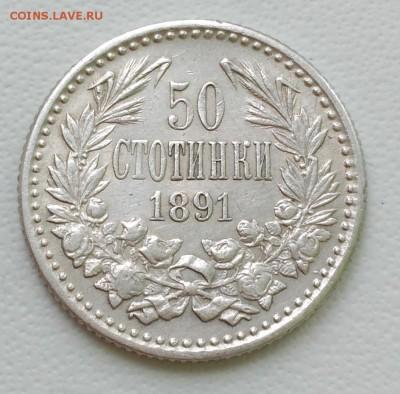 Болгария. - IMG_20190212_132404