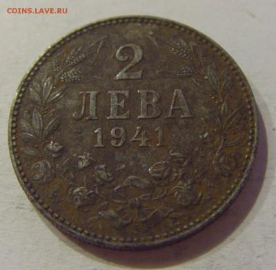 2 лева 1941 Болгария №1 19.02.2019 22:00 МСК - CIMG4134.JPG