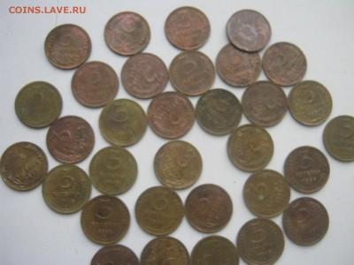 3 копейки до 61г 32шт с рубля - IMG_6581.JPG