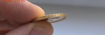 10 рублей 1899 года АГ - e4f8f2f77ff7bb5f427f0ece268d158a