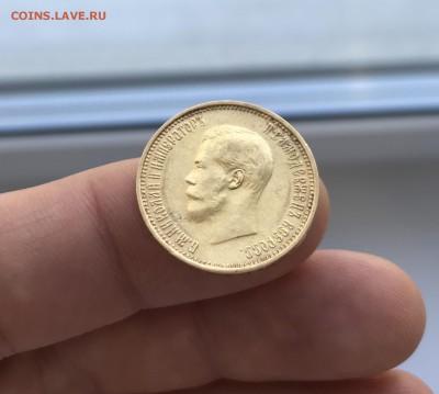 10 рублей 1899 года АГ - 17d50780f165a73880cd4b4c50a4080a