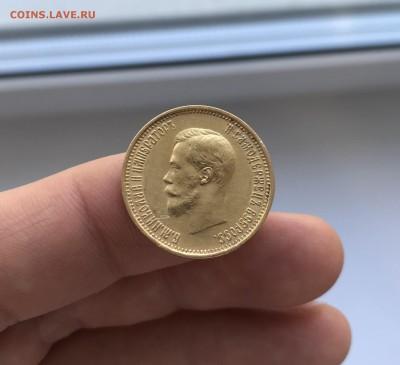10 рублей 1899 года АГ - d78c995b00732a0e9376a16b3ffecbfc
