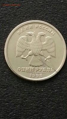 Сквозная трещина 1р 1998г - CM190214-124843001
