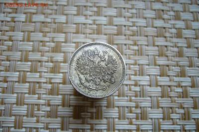 10 копеек 1861 - 17-02-19 - 23-10 мск - P2000497.JPG