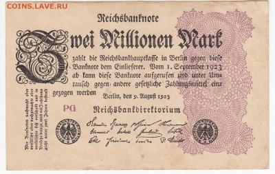 ГЕРМАНИЯ - 2 миллиона марок 1923 г. до 20.02 в 22.00 - IMG_20190214_0027