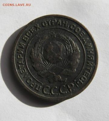 2 коп . 1924 до 19.02 в 22-00 - IMG_3806.JPG