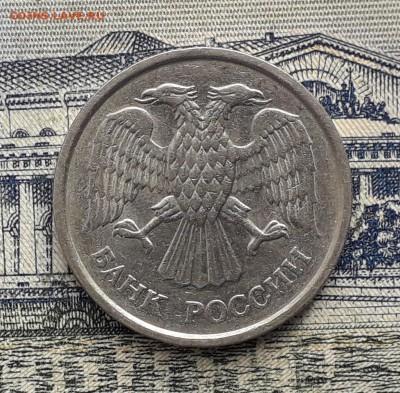 10 рублей 1993 ММД не магнитная до 19-02-2019 до 22-00 по Мс - 1093 А