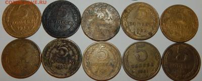 Ранние Советы 3,5 копеек 1928-1986 гг.,25 шт.,до 22:00 17.02 - 3-5 28-86 23 ШТ.-3.JPG