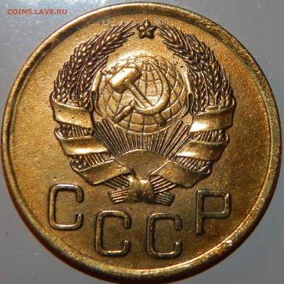 Ранние Советы 3,5 копеек 1928-1986 гг.,25 шт.,до 22:00 17.02 - 3-36-4.JPG