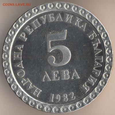 Болгария. - 147